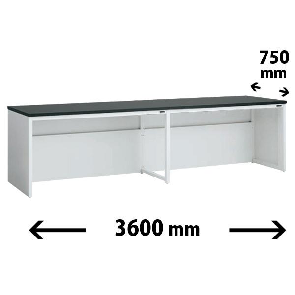 実験台 片面 配線カバータイプ 幅3600mm