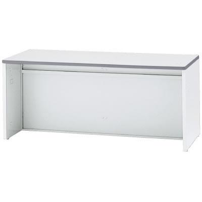 ローカウンター NS 幅1600 本体色:ホワイト 天板色:ホワイト