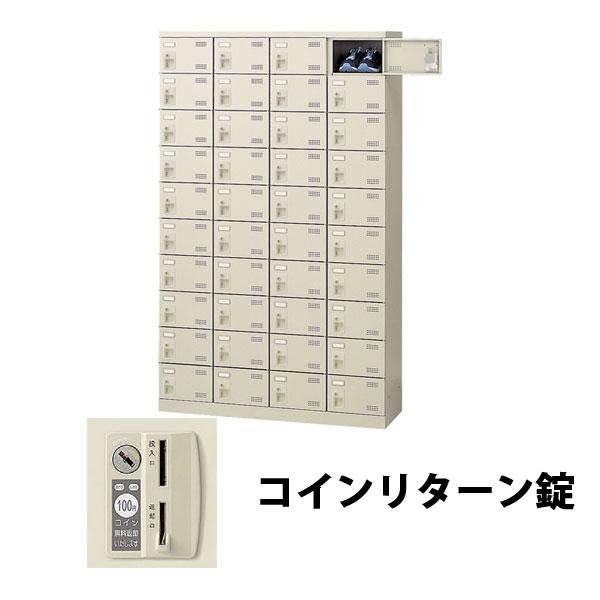 40人用SLBシューズボックス コインリターン錠扉付 4列10段 ニューグレー