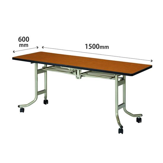 フライトテーブル 幅1500×奥行600mm ソフトエッジ巻 チーク