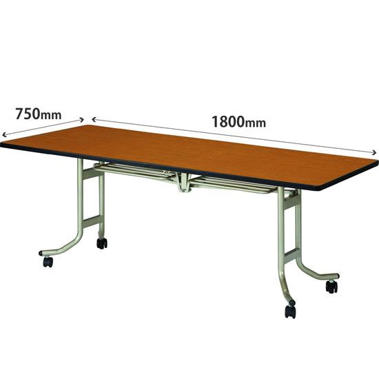 フライトテーブル 幅1800×奥行750mm ソフトエッジ巻 チーク