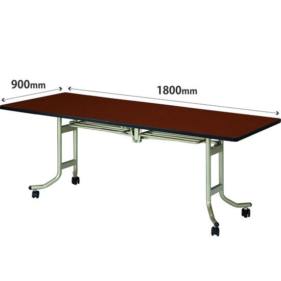 フライトテーブル 幅1800×奥行900mm ソフトエッジ巻 ローズ
