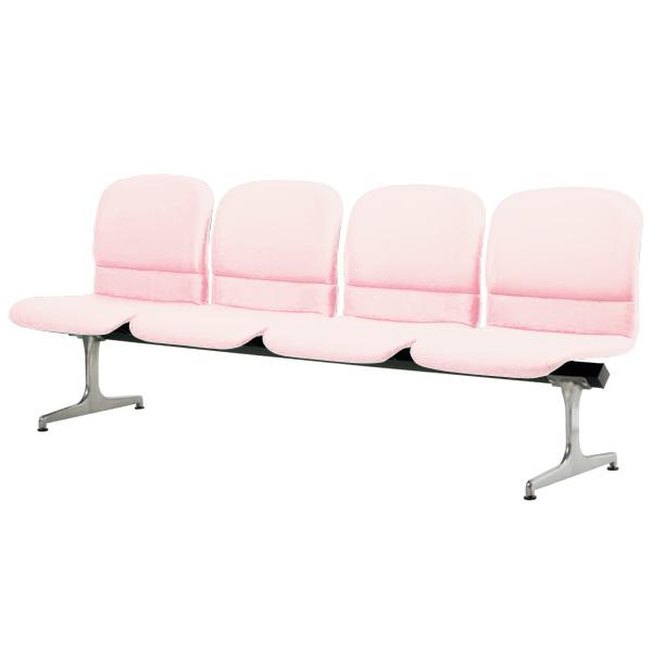 ロビーチェアー ピンク 幅1980mm 背もたれ付き 4人掛け