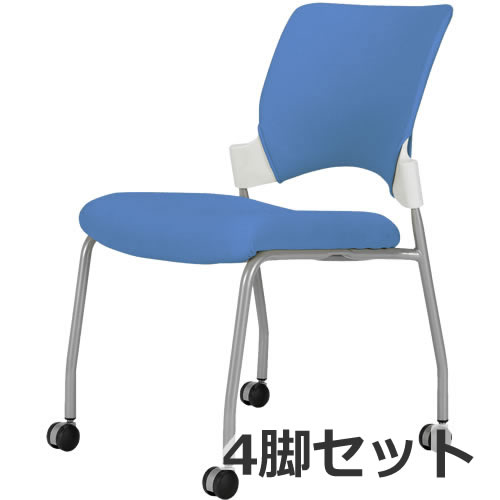 エレッタミーティングチェア 背樹脂ホワイト 背カバー座ブルー 4脚セット