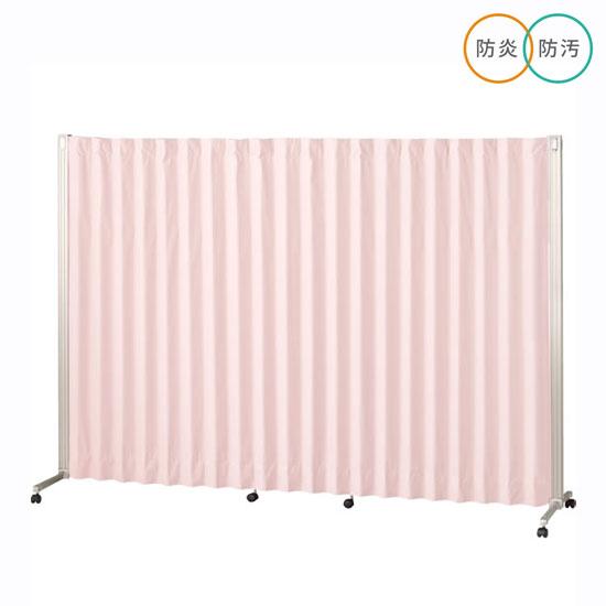 アコーディオンスクリーン 高さ1300mm ピンク