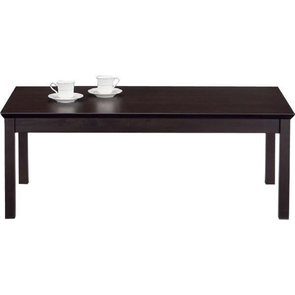 センターテーブル 4本脚 ダークブラウン