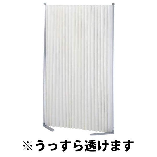 アコーディオンスクリーン 高さ1529mm ホワイト