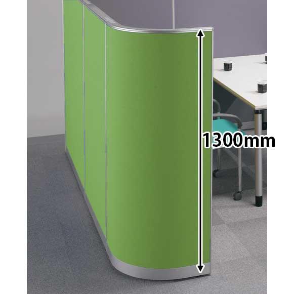 パーテーションLPX 90度コーナーパネル 高さ1300 幅450 ライム