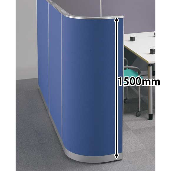 パーテーションLPX 90度コーナーパネル 高さ1500 幅450 ブルー