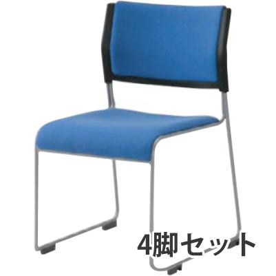 ライタス ミーティングチェア 背座布地ブルー 4脚セット