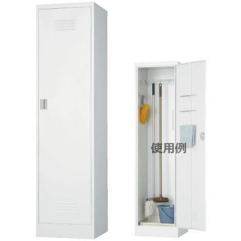 掃除用具入れ 鍵なし ホワイトグレー (幅455mm)