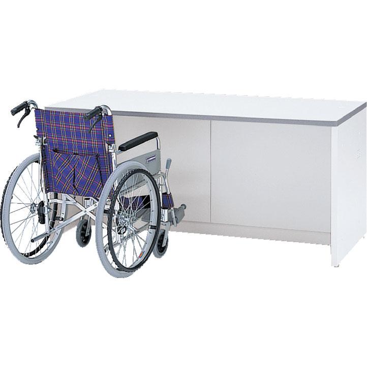 ローカウンター NS 車椅子対応タイプ 本体色:ホワイト 天板色:ホワイト