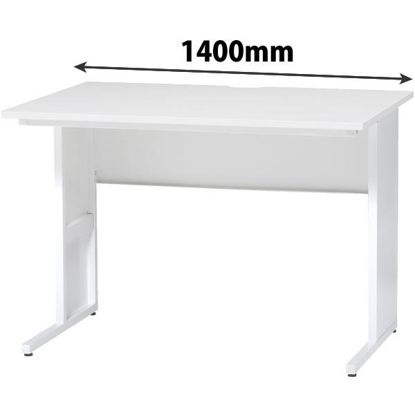 平机 LFD 幅1400 ホワイト