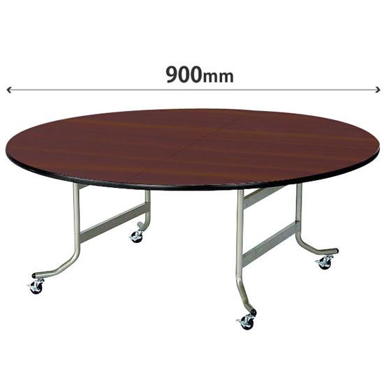 丸型フライトテーブル 直径900mm ソフトエッジ巻 ローズ