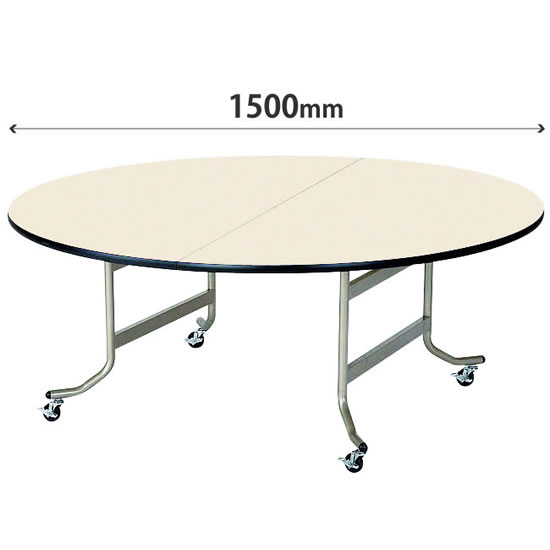丸型フライトテーブル 直径1500mm ソフトエッジ巻 アイボリー