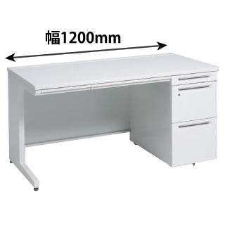 片袖机 幅1200×奥行700mm ホワイト