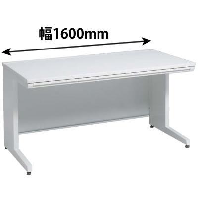 平机 幅1600×奥行700mm ホワイト