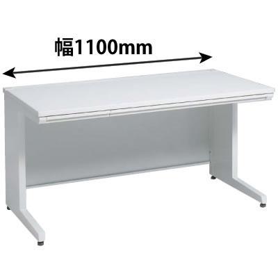 平机 幅1100×奥行700mm ホワイト