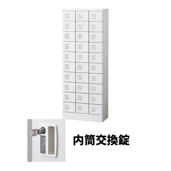 30人用(3列10段) 小物入れロッカー シリンダー錠(内筒交換可) ホワイト