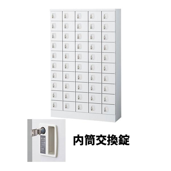 50人用(5列10段) 小物入れロッカー シリンダー錠(内筒交換可) ホワイト