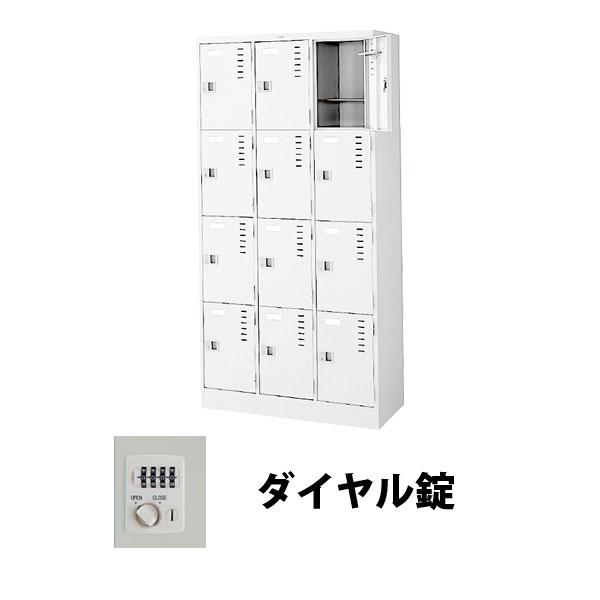 12人用ロッカー(3列4段) ダイヤル錠 クリアホワイト