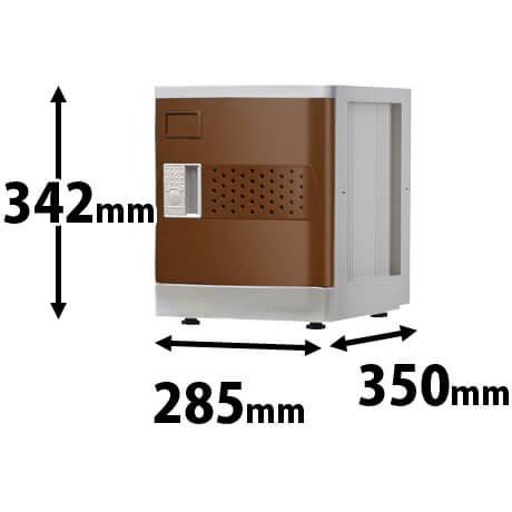 プラスチックミニロッカー MSタイプ ベース付 ブラウン