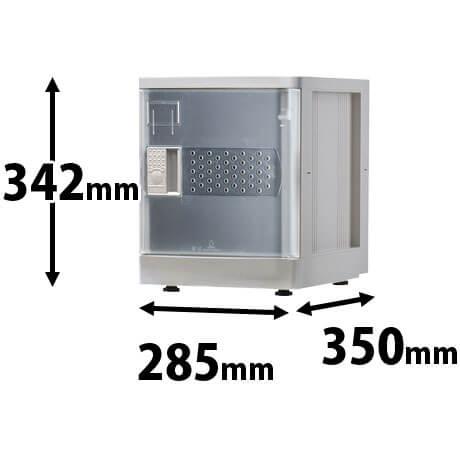 プラスチックミニロッカー MSタイプ ベース付 クリア