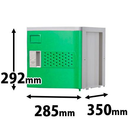 プラスチックミニロッカー MSタイプ 連結専用 グリーン