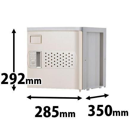 プラスチックミニロッカー MSタイプ 連結専用 アイボリー