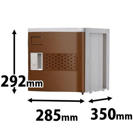 プラスチックミニロッカー MSタイプ 連結専用 ブラウン