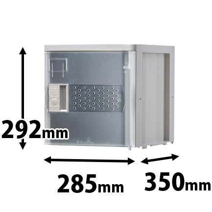 プラスチックミニロッカー MSタイプ 連結専用 クリア