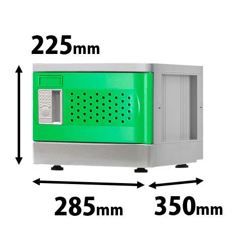 プラスチックミニロッカー SSタイプ ベース付 グリーン