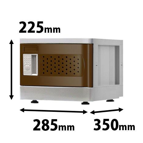 プラスチックミニロッカー SSタイプ ベース付 ブラウン