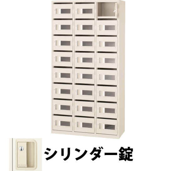 24人用(3列8段) メールボックス シリンダー錠 アイボリー
