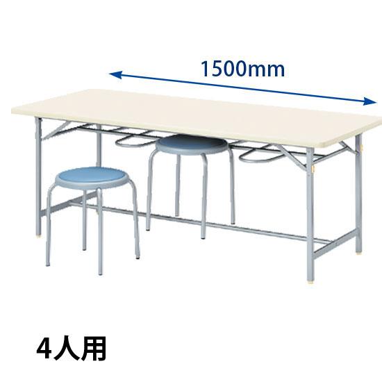 折りたたみ式4人用ワイド食堂テーブル シルバーフレーム