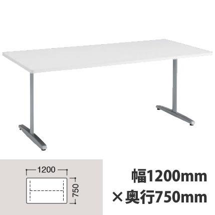 食堂テーブル 幅1200×奥行750mm ホワイト