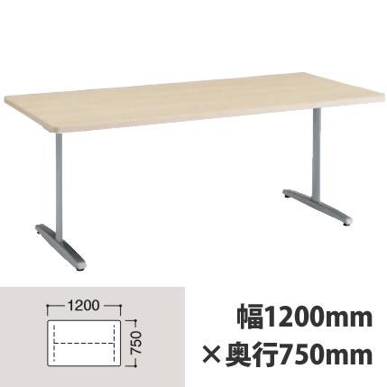 食堂テーブル 幅1200×奥行750mm プライズウッドライト