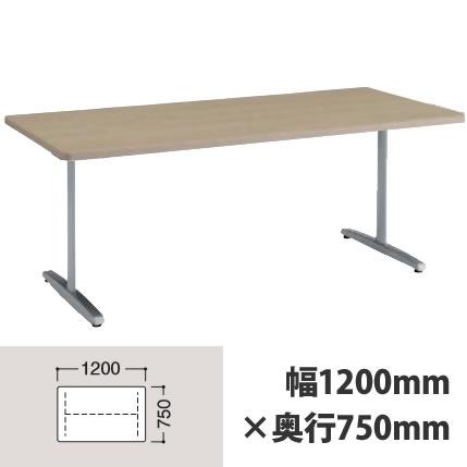 食堂テーブル 幅1200×奥行750mm プライズウッドミディアム
