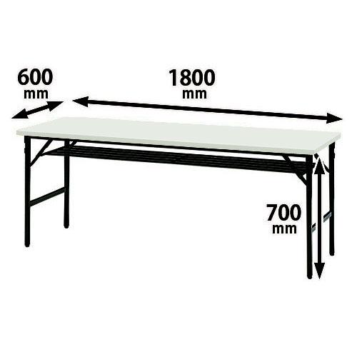 折りたたみテーブル クランク金具方式 幅1800 奥行600 ホワイト