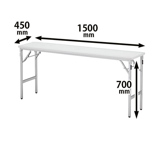 折りたたみテーブル 棚なし アルミ脚 樹脂天板 ホワイト