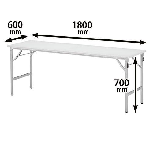 折りたたみテーブル 棚なし スチール脚 樹脂天板 ホワイト