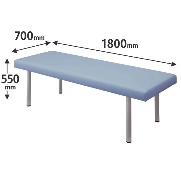 一般診察台向け診察台 高さ550 幅1800 ライトブルー