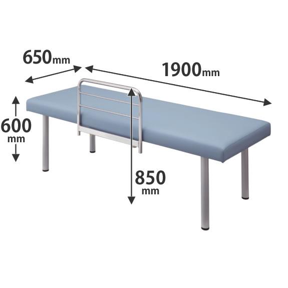 処置室向け診察台ベッドガード付 高さ600 幅1900 ライトブルー