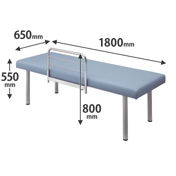 処置室向け診察台ベッドガード付 高さ550 幅1800 ライトブルー