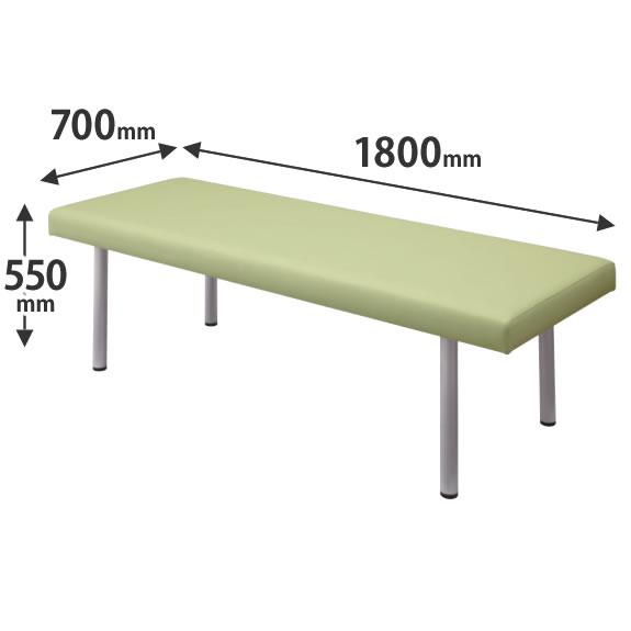 一般診察台向け診察台 高さ550 幅1800 ミントグリーン