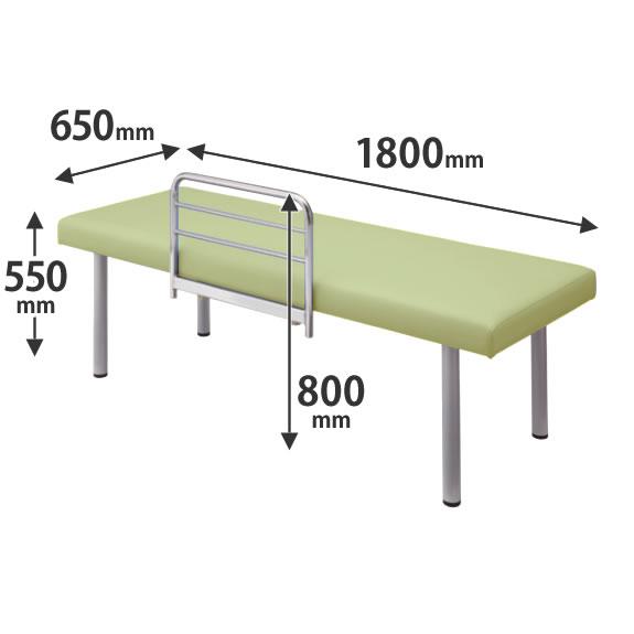 処置室向け診察台ベッドガード付 高さ550 幅1800 ミントグリーン