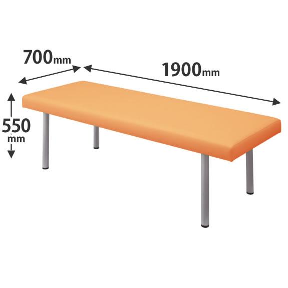 一般診察台向け診察台 高さ550 幅1900 アプリコット