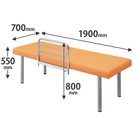 一般診察台向け診察台ベッドガード付 高さ550 幅1900 アプリコット