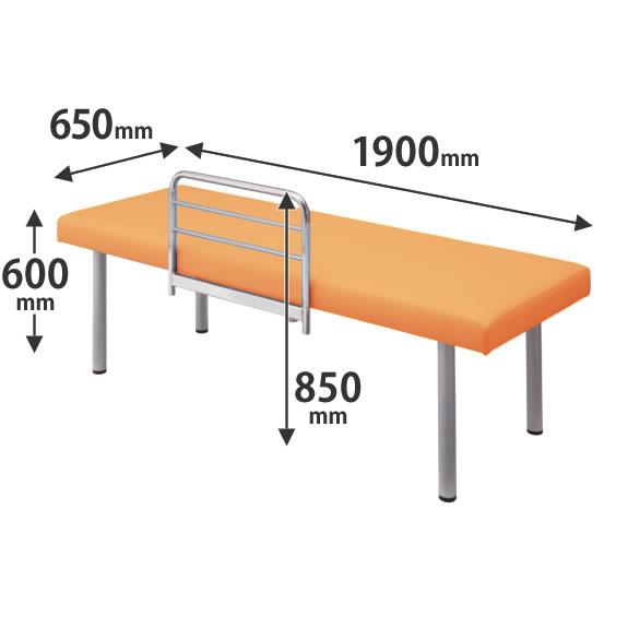 処置室向け診察台ベッドガード付 高さ600 幅1900 アプリコット