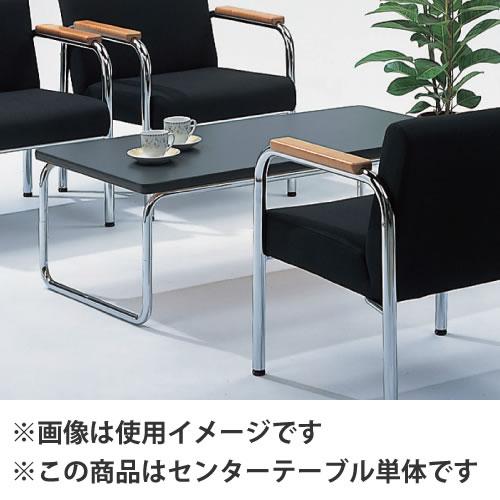 センターテーブル ブラック